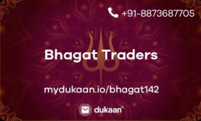 Bhagat Traders