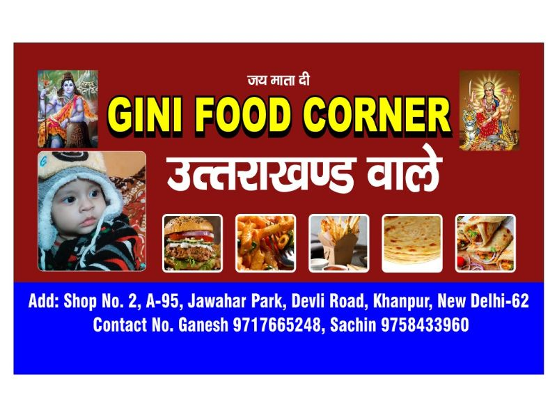 Gini Food Corner