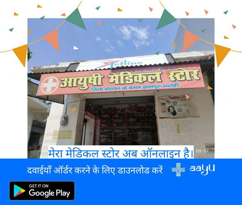 Ayushi Medical  Store