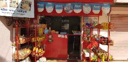 Jalaram Super Store