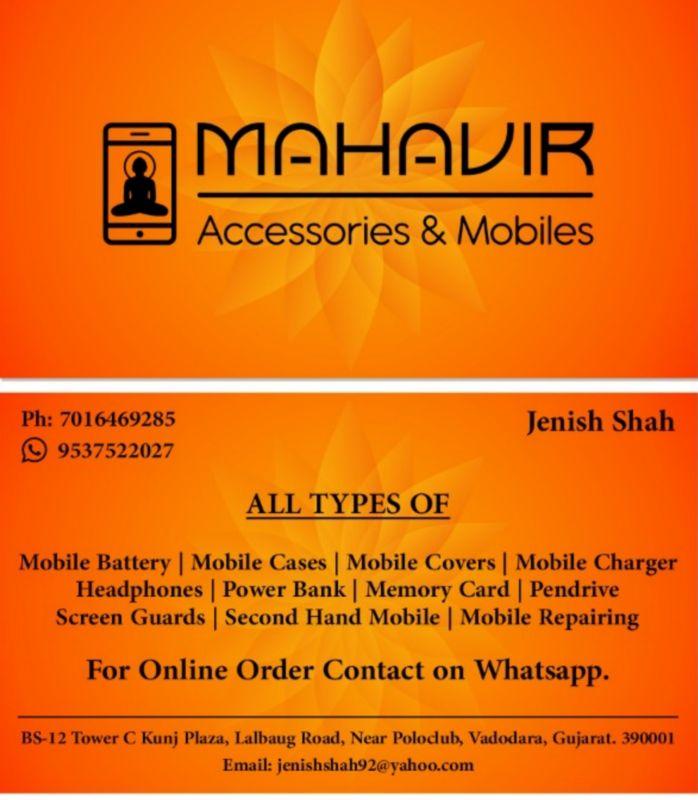 Mahavir Accessories And Mobile