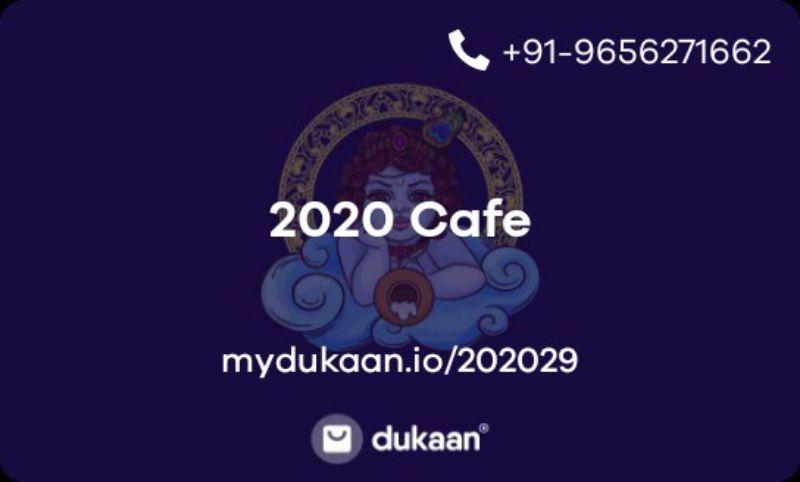 2020 Cafe