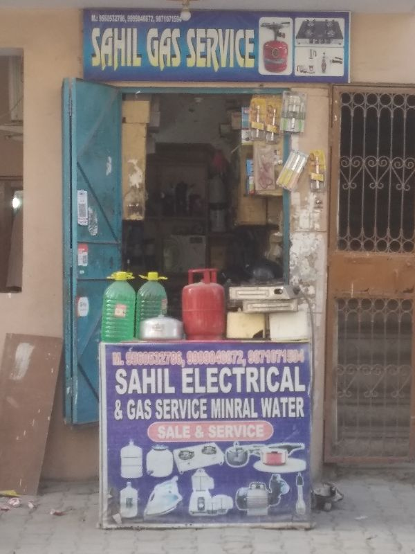 Sahil Gas Service