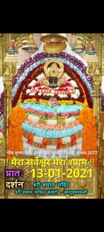 Krishna Collection