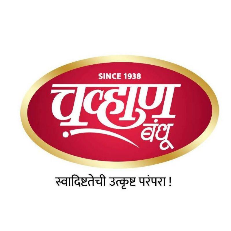 Chavan Bandhu Masale