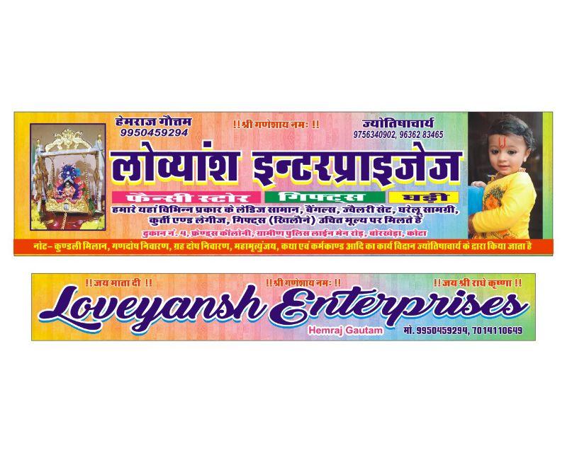 Loveyansh Enterprises