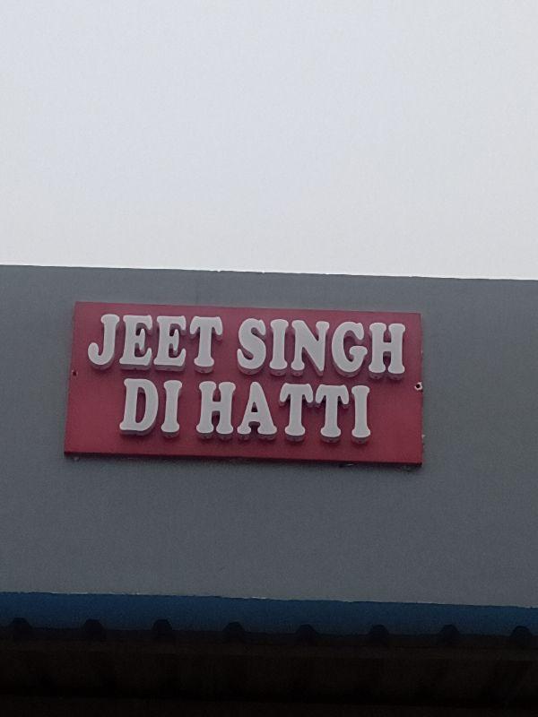 Jeet Singh Di Hatti