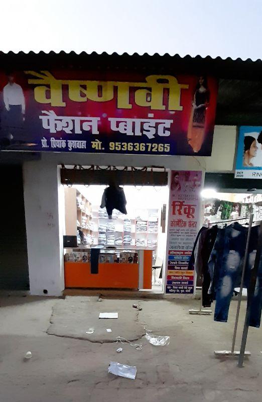 Vaishnavi Fashio Point