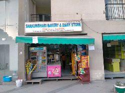 Shakumbri shop