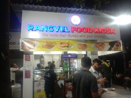 Rangvel Food Kiosk