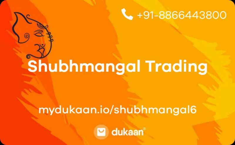 Shubhmangal Trading