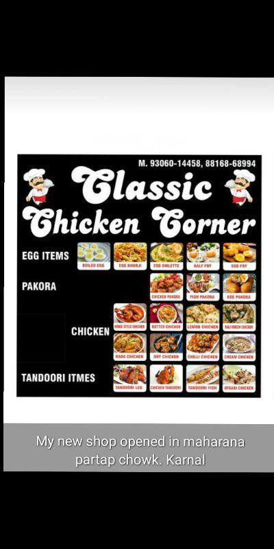 Classic Chicken Corner