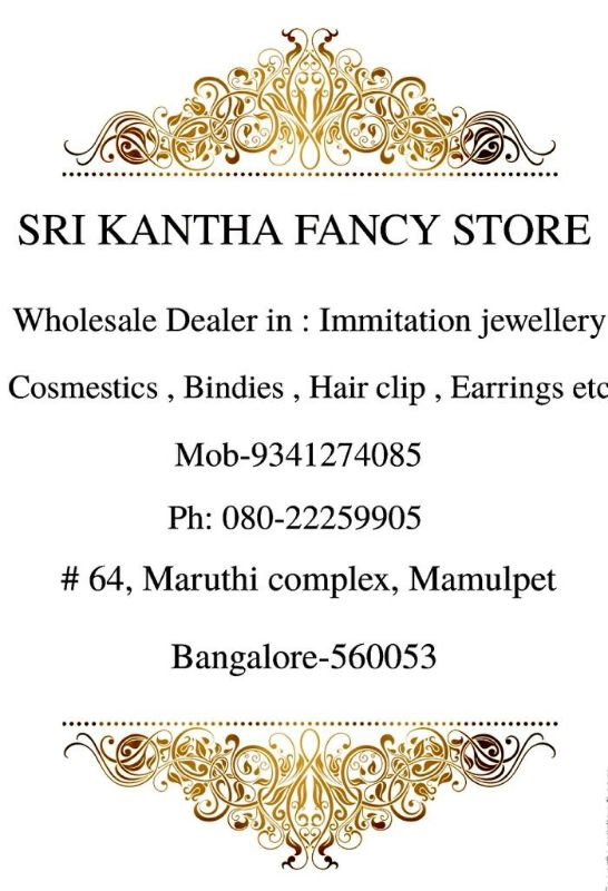 Sri Kanth Fancy Store