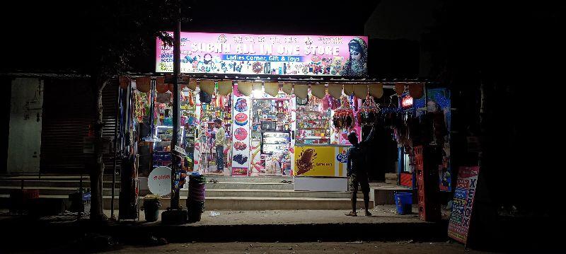 Subhalaxmi Vt Store