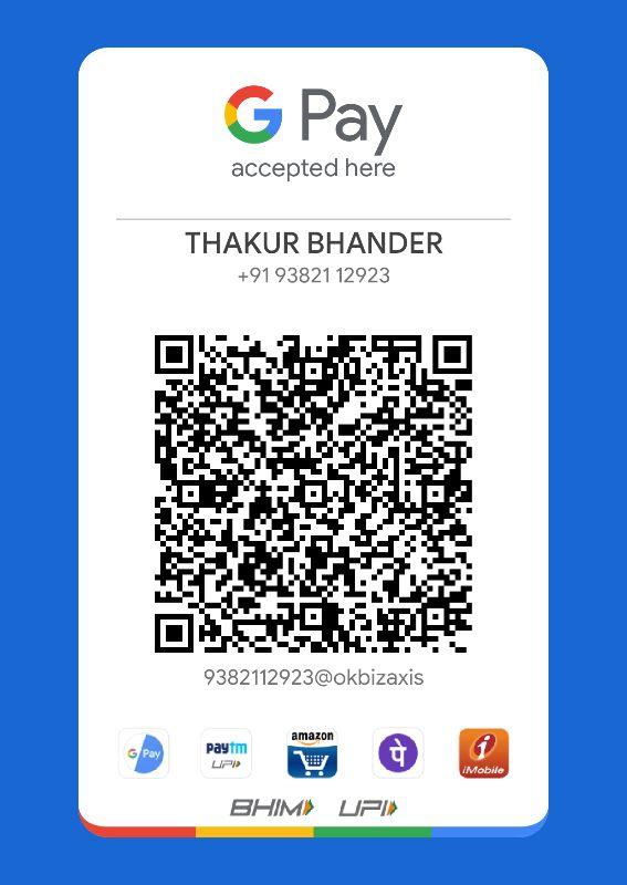THAKUR BHANDER