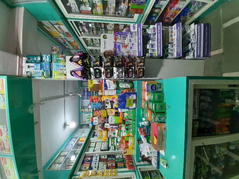 Krishna Medical Store
