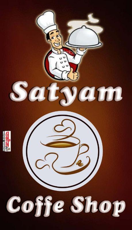 Satyam Coffee Shop Bypass Road Manwath