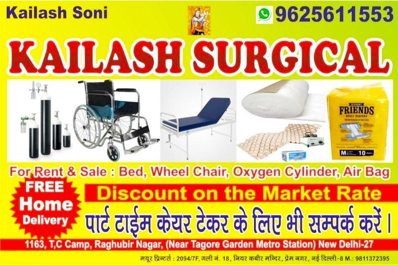 Kailash Surgical & Patient Home Care Services