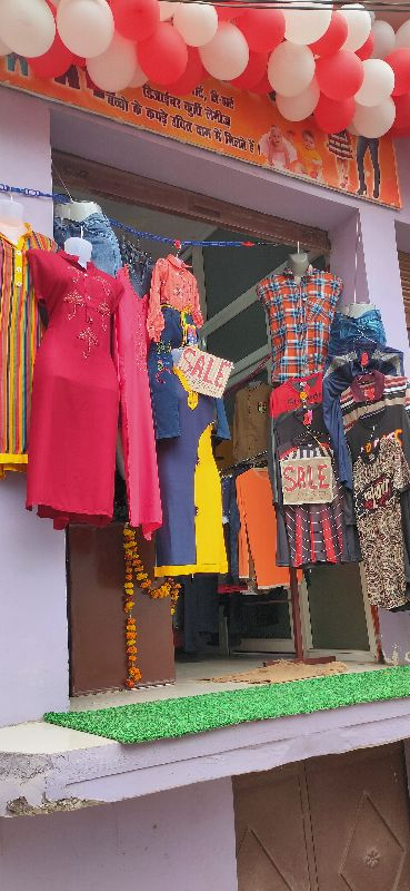 Chacha Bhatija Fashion Shop