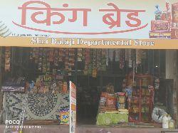 Shree Balaji Pro. Store