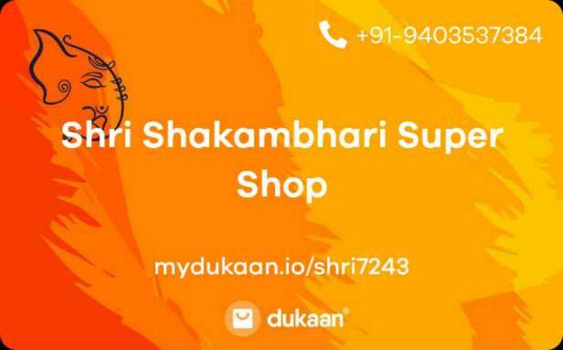 Shri Shakambhari Super Shop
