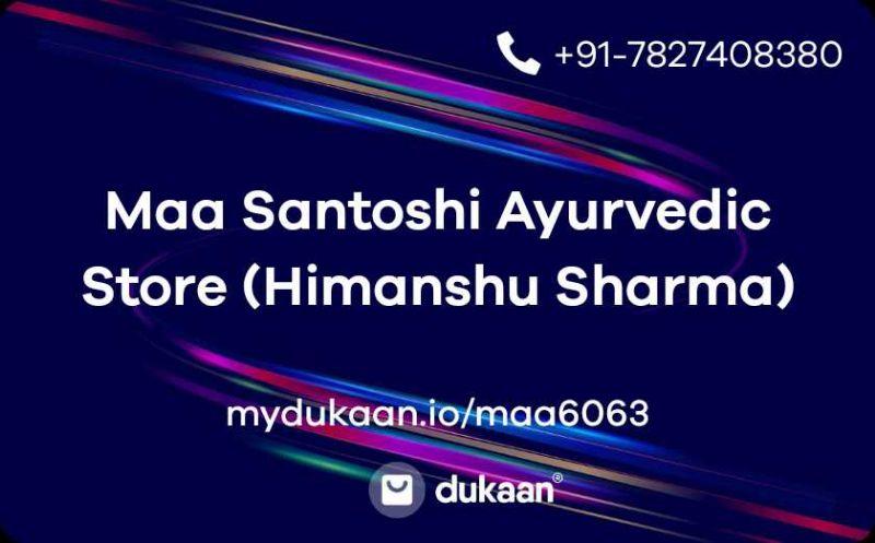 Maa Santoshi Ayurvedic Store (Rahul Rawat)