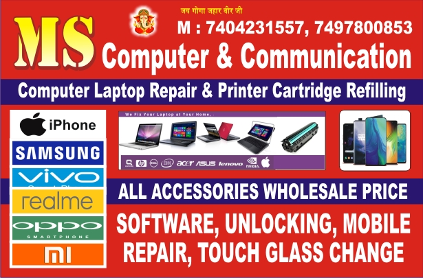 MS Computer & Communication