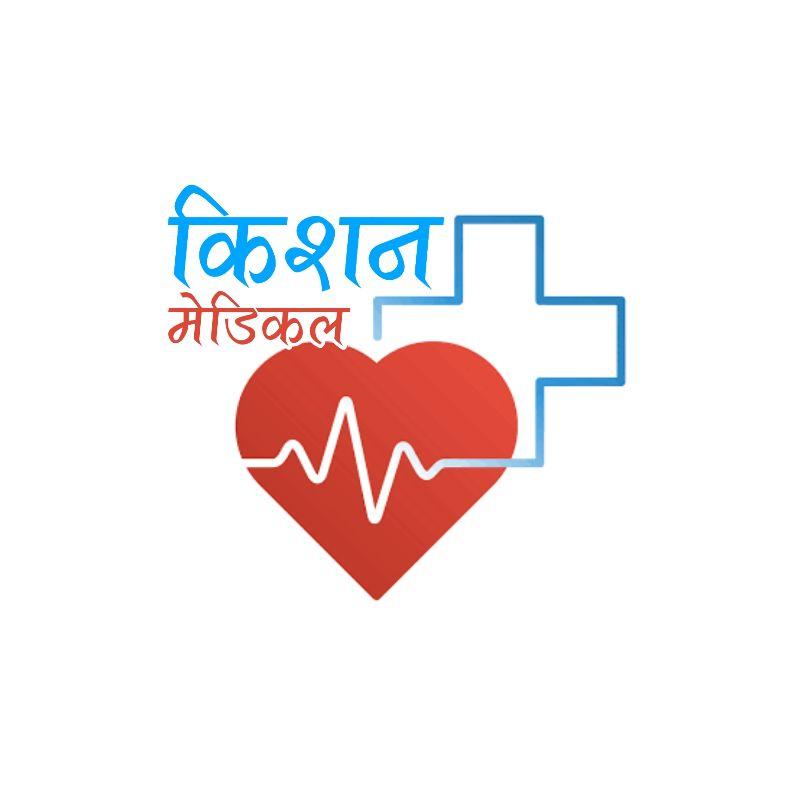 Kishan Medical