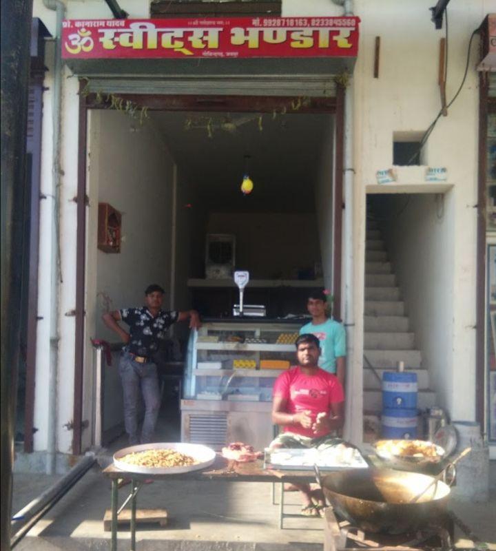 Om Sweets Caters Govindgarh