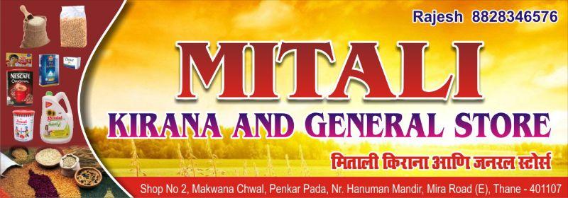 Mitali Kirana And General Store