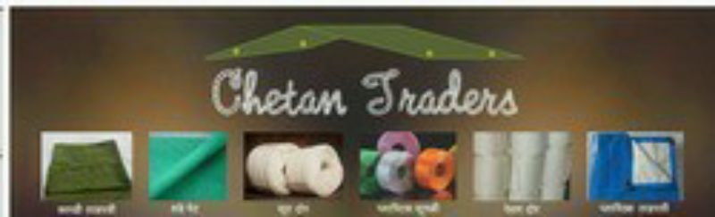 Chetan traders