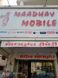 Maadhav Mobile