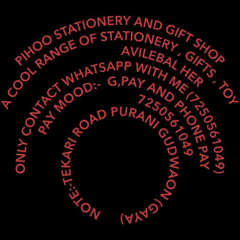 Pihoo Stationery And Gift Shops