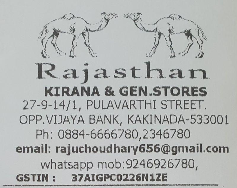 RAJASTHAN KIRANA & GENERAL STORES
