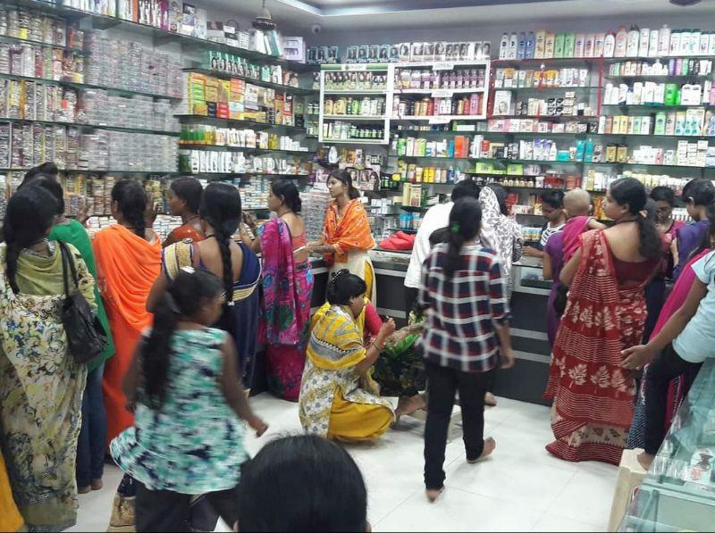 Gupta K.Mart                                         @                                                                Gupta Fancy Store