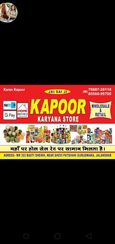 Kapoor departmental store