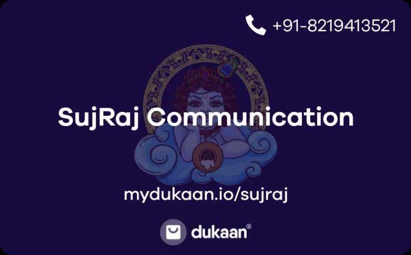 SujRaj Communication
