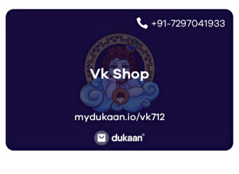 Vk Shop
