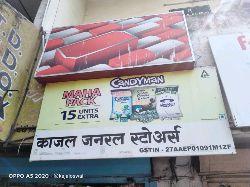 Kajal General Store
