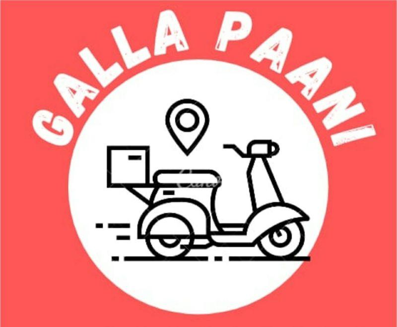 Galla Paani