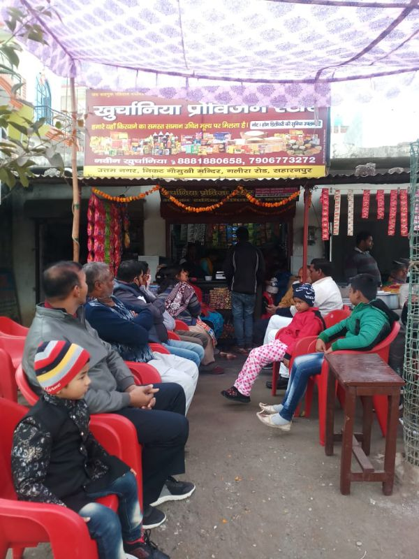 Khurchania Provision Store