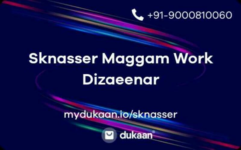 Sknasser Maggam Work Dizaeenar