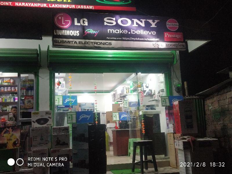 Susmita Electronics
