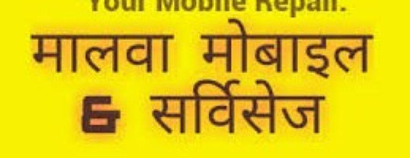 Malwa Mobile Shop