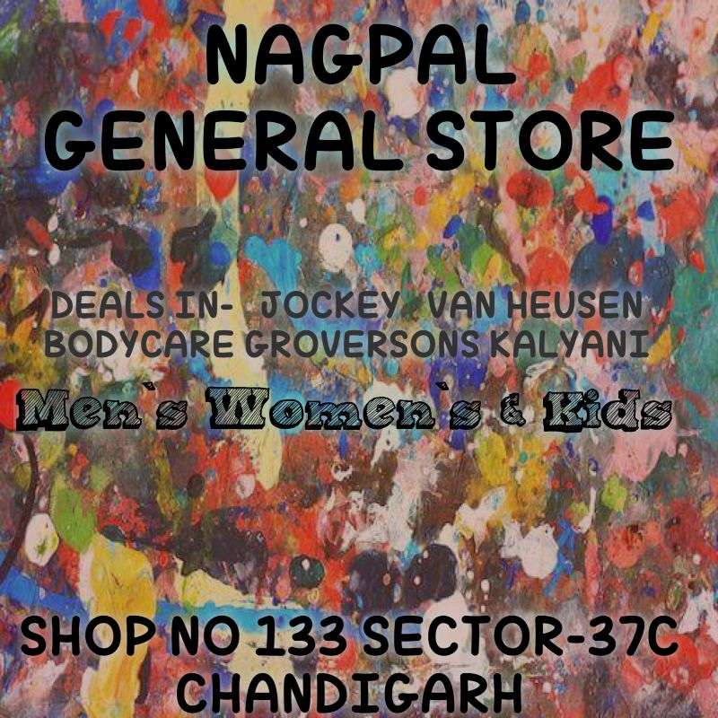 NAGPAL GENERAL STORE
