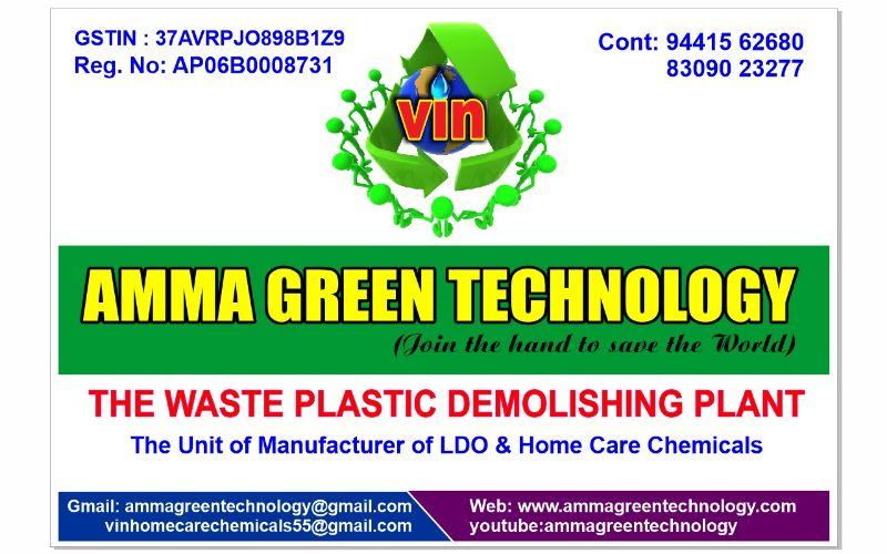 Amma Green Technology