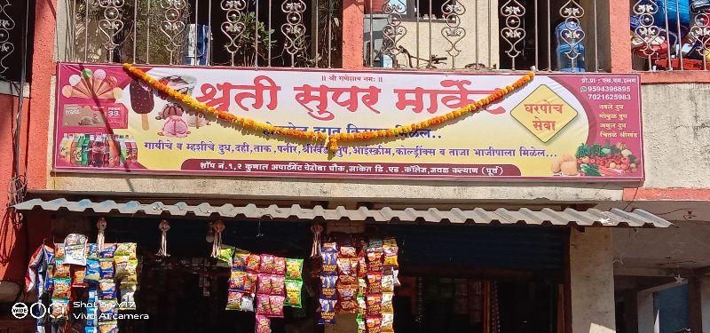 Shruti Super Market