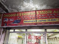 Deependra Enterprise