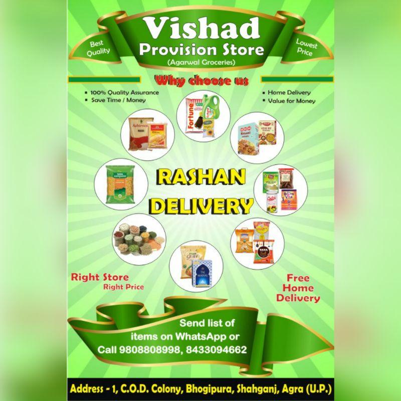 Vishad Provision Store