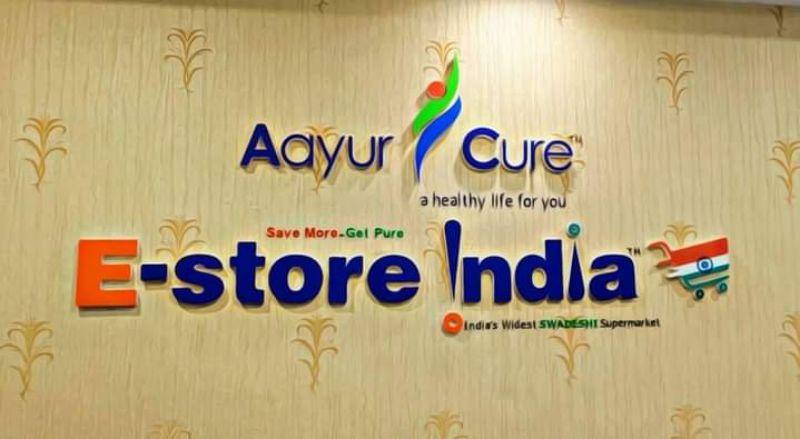 E Store India